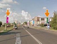 Холдер №123450 в городе Харьков (Харьковская область), размещение наружной рекламы, IDMedia-аренда по самым низким ценам!