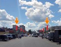 Холдер №123451 в городе Харьков (Харьковская область), размещение наружной рекламы, IDMedia-аренда по самым низким ценам!