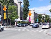 Холдер №123463 в городе Харьков (Харьковская область), размещение наружной рекламы, IDMedia-аренда по самым низким ценам!