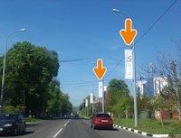 Холдер №123481 в городе Харьков (Харьковская область), размещение наружной рекламы, IDMedia-аренда по самым низким ценам!