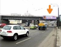 Арка №123507 в городе Харьков (Харьковская область), размещение наружной рекламы, IDMedia-аренда по самым низким ценам!