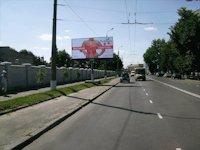 Билборд №125033 в городе Сумы (Сумская область), размещение наружной рекламы, IDMedia-аренда по самым низким ценам!