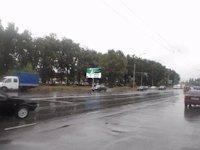 Билборд №125041 в городе Сумы (Сумская область), размещение наружной рекламы, IDMedia-аренда по самым низким ценам!