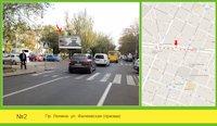 Билборд №125063 в городе Николаев (Николаевская область), размещение наружной рекламы, IDMedia-аренда по самым низким ценам!