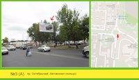 Билборд №125064 в городе Николаев (Николаевская область), размещение наружной рекламы, IDMedia-аренда по самым низким ценам!