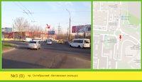 Билборд №125065 в городе Николаев (Николаевская область), размещение наружной рекламы, IDMedia-аренда по самым низким ценам!
