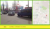 Билборд №125067 в городе Николаев (Николаевская область), размещение наружной рекламы, IDMedia-аренда по самым низким ценам!