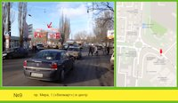 Билборд №125068 в городе Николаев (Николаевская область), размещение наружной рекламы, IDMedia-аренда по самым низким ценам!