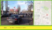 Билборд №125069 в городе Николаев (Николаевская область), размещение наружной рекламы, IDMedia-аренда по самым низким ценам!