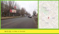 Билборд №125071 в городе Николаев (Николаевская область), размещение наружной рекламы, IDMedia-аренда по самым низким ценам!