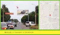 Билборд №125076 в городе Николаев (Николаевская область), размещение наружной рекламы, IDMedia-аренда по самым низким ценам!
