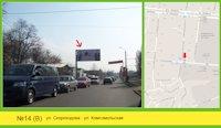 Билборд №125077 в городе Николаев (Николаевская область), размещение наружной рекламы, IDMedia-аренда по самым низким ценам!