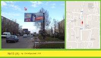 Билборд №125078 в городе Николаев (Николаевская область), размещение наружной рекламы, IDMedia-аренда по самым низким ценам!