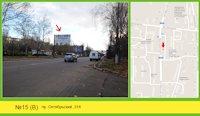Билборд №125079 в городе Николаев (Николаевская область), размещение наружной рекламы, IDMedia-аренда по самым низким ценам!