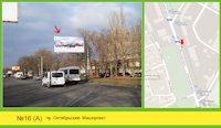 Билборд №125080 в городе Николаев (Николаевская область), размещение наружной рекламы, IDMedia-аренда по самым низким ценам!