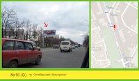 Билборд №125081 в городе Николаев (Николаевская область), размещение наружной рекламы, IDMedia-аренда по самым низким ценам!