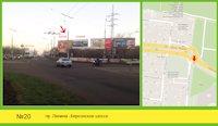 Билборд №125082 в городе Николаев (Николаевская область), размещение наружной рекламы, IDMedia-аренда по самым низким ценам!