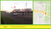 Билборд №125083 в городе Николаев (Николаевская область), размещение наружной рекламы, IDMedia-аренда по самым низким ценам!