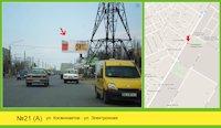 Билборд №125084 в городе Николаев (Николаевская область), размещение наружной рекламы, IDMedia-аренда по самым низким ценам!