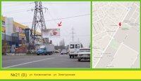 Билборд №125085 в городе Николаев (Николаевская область), размещение наружной рекламы, IDMedia-аренда по самым низким ценам!