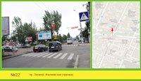 Билборд №125086 в городе Николаев (Николаевская область), размещение наружной рекламы, IDMedia-аренда по самым низким ценам!