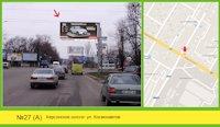 Билборд №125087 в городе Николаев (Николаевская область), размещение наружной рекламы, IDMedia-аренда по самым низким ценам!