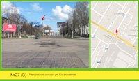 Билборд №125088 в городе Николаев (Николаевская область), размещение наружной рекламы, IDMedia-аренда по самым низким ценам!