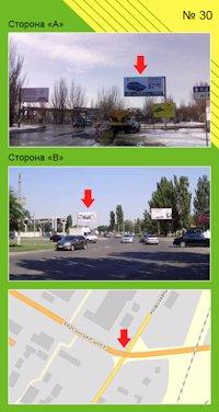 Билборд №125089 в городе Николаев (Николаевская область), размещение наружной рекламы, IDMedia-аренда по самым низким ценам!