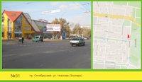 Билборд №125091 в городе Николаев (Николаевская область), размещение наружной рекламы, IDMedia-аренда по самым низким ценам!