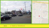 Билборд №125092 в городе Николаев (Николаевская область), размещение наружной рекламы, IDMedia-аренда по самым низким ценам!