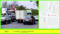 Билборд №125093 в городе Николаев (Николаевская область), размещение наружной рекламы, IDMedia-аренда по самым низким ценам!