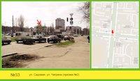 Билборд №125095 в городе Николаев (Николаевская область), размещение наружной рекламы, IDMedia-аренда по самым низким ценам!