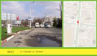 Билборд №125096 в городе Николаев (Николаевская область), размещение наружной рекламы, IDMedia-аренда по самым низким ценам!