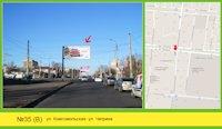Билборд №125097 в городе Николаев (Николаевская область), размещение наружной рекламы, IDMedia-аренда по самым низким ценам!