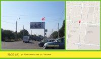 Билборд №125098 в городе Николаев (Николаевская область), размещение наружной рекламы, IDMedia-аренда по самым низким ценам!