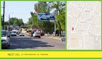 Билборд №125099 в городе Николаев (Николаевская область), размещение наружной рекламы, IDMedia-аренда по самым низким ценам!