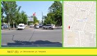 Билборд №125100 в городе Николаев (Николаевская область), размещение наружной рекламы, IDMedia-аренда по самым низким ценам!
