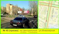 Билборд №125101 в городе Николаев (Николаевская область), размещение наружной рекламы, IDMedia-аренда по самым низким ценам!