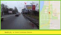 Билборд №125102 в городе Николаев (Николаевская область), размещение наружной рекламы, IDMedia-аренда по самым низким ценам!