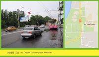 Билборд №125103 в городе Николаев (Николаевская область), размещение наружной рекламы, IDMedia-аренда по самым низким ценам!