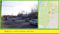 Билборд №125104 в городе Николаев (Николаевская область), размещение наружной рекламы, IDMedia-аренда по самым низким ценам!