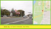 Билборд №125105 в городе Николаев (Николаевская область), размещение наружной рекламы, IDMedia-аренда по самым низким ценам!