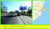 Билборд №125106 в городе Николаев (Николаевская область), размещение наружной рекламы, IDMedia-аренда по самым низким ценам!