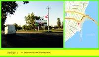 Билборд №125107 в городе Николаев (Николаевская область), размещение наружной рекламы, IDMedia-аренда по самым низким ценам!