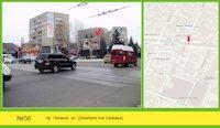 Билборд №125109 в городе Николаев (Николаевская область), размещение наружной рекламы, IDMedia-аренда по самым низким ценам!