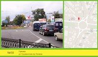 Билборд №125110 в городе Николаев (Николаевская область), размещение наружной рекламы, IDMedia-аренда по самым низким ценам!