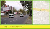 Билборд №125111 в городе Николаев (Николаевская область), размещение наружной рекламы, IDMedia-аренда по самым низким ценам!