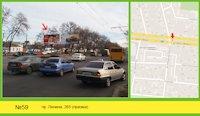 Билборд №125112 в городе Николаев (Николаевская область), размещение наружной рекламы, IDMedia-аренда по самым низким ценам!