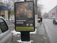 Ситилайт №127060 в городе Одесса (Одесская область), размещение наружной рекламы, IDMedia-аренда по самым низким ценам!