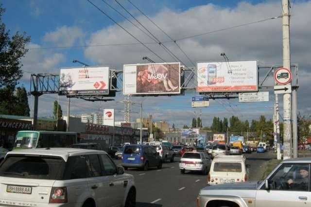 Арка №127176 в городе Одесса (Одесская область), размещение наружной рекламы, IDMedia-аренда по самым низким ценам!